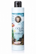 Abacosun SPA Ocean SPA Antycellulite Lotion